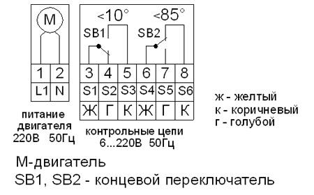 схема электрических соединений электропривода.