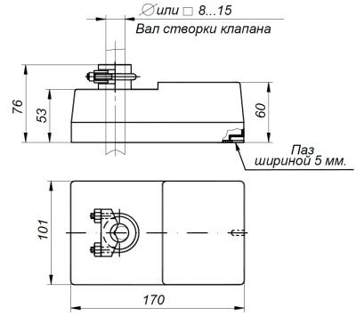 ALLFA A 230-20-0,2 габаритно-присоединительные размеры электропривода