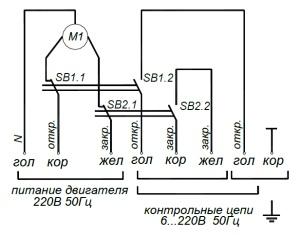 ALLFA A 230-8-0,5 схема электрического подключения электропривода
