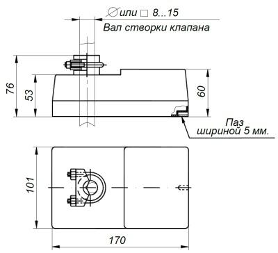 ALLFA A 230-8-0,5 габаритно-присоединительные размеры электропривода