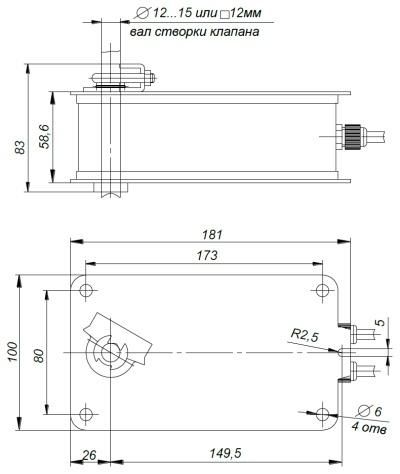 ALLFA AS 230 4-4 габаритно-присоединительные размеры электропривода