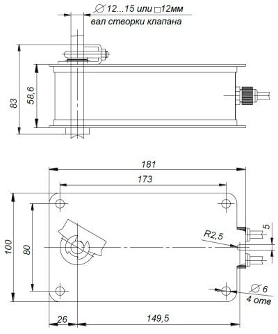 ALLFA AS 24 4-4 габаритно-присоединительные размеры электропривода