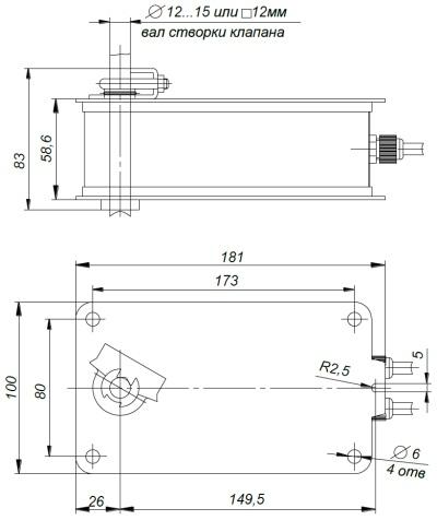 ALLFA AS 24 7-7 габаритно-присоединительные размеры электропривода