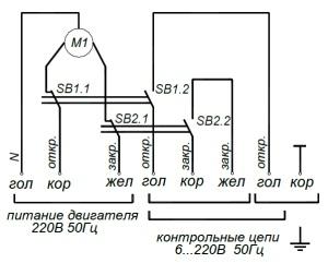 ALLFA BE 230-20-0,2 схема электрического подключения электропривода