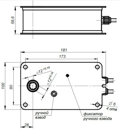 ALLFA FS 230 7-7 габаритно-присоединительные размеры электропривода