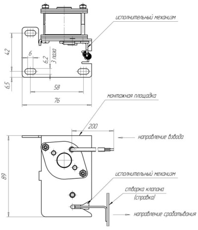 ALLFA ПЭМ 151-220 габаритно-присоединительные размеры электропривода